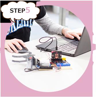 知識を融合してロボットを作ろう!