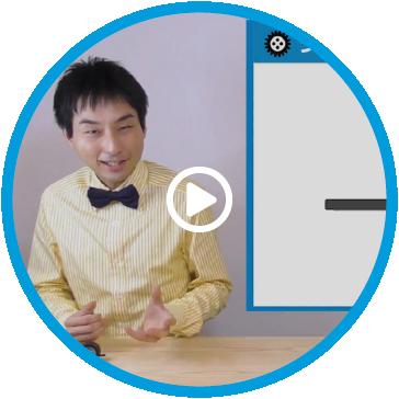 動画で一緒に実験するのでわかりやすい!オンライン学習で好きな時間に学べます!