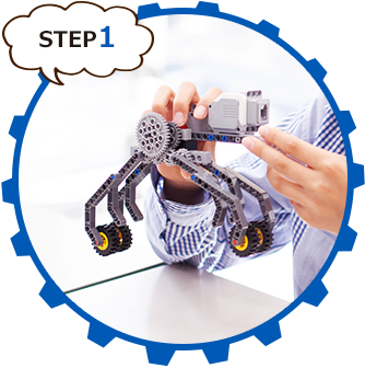複雑なロボットを作ろう!